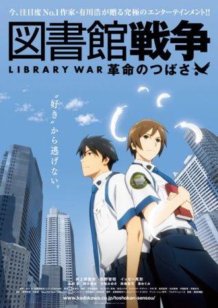 Toshokan Sensou: Kakumei no Tsubasa Poster