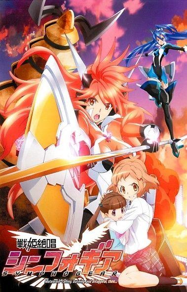 Senki Zesshou Symphogear Poster
