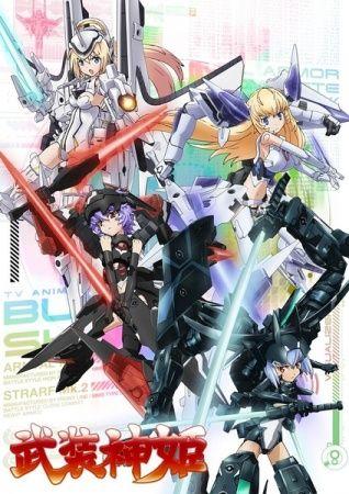 Busou Shinki Poster