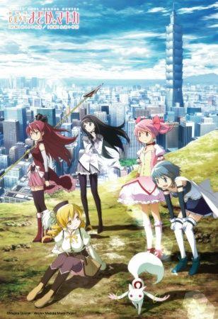 Mahou Shoujo Madoka Magica Movie 1: Hajimari no Monogatari Poster