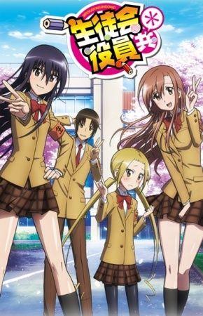 Seitokai Yakuindomo (Season 2) OVA Poster