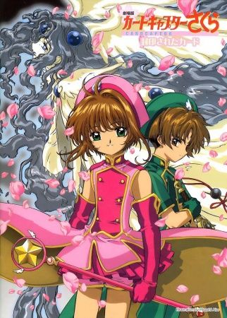 Cardcaptor Sakura Movie 2: Fuuin Sareta Card Poster