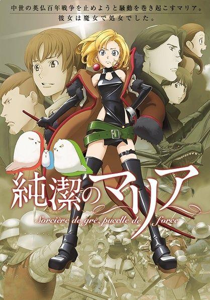 Junketsu no Maria Poster