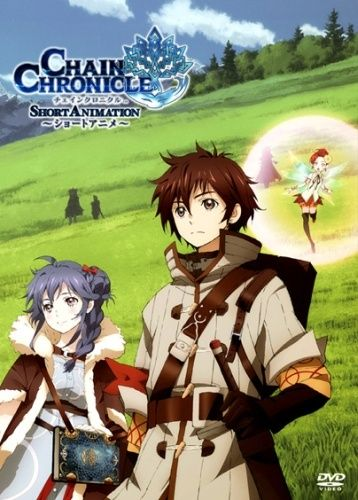 Chain Chronicle: Short Animation Poster