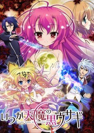 Itsuka Tenma no Kuro Usagi Poster