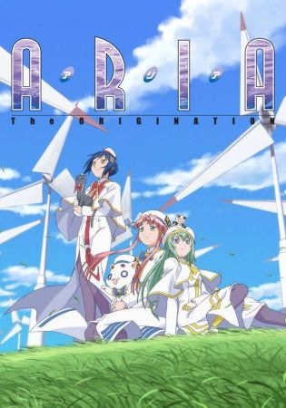 Aria The Origination Poster