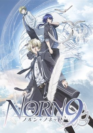 Norn9: Norn+Nonet Poster