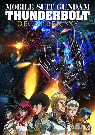 Mobile Suit Gundam Thunderbolt: December Sky Poster