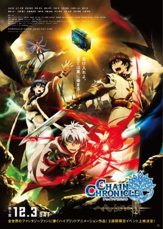 Chain Chronicle: Haecceitas no Hikari Part 1 Poster