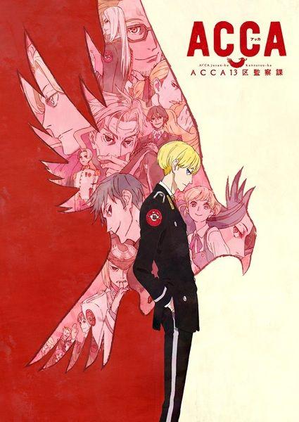ACCA: 13-ku Kansatsu-ka Poster