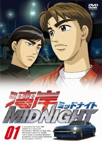 Wangan Midnight Poster
