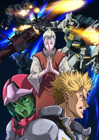 Mobile Suit Gundam Thunderbolt (Season 2) Poster
