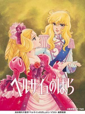 Versailles no Bara Poster