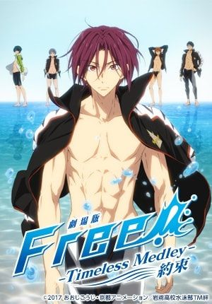 Free! Movie 2: Timeless Medley – Yakusoku Poster
