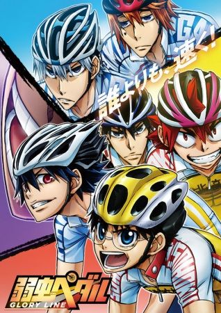 Yowamushi Pedal – Glory Line