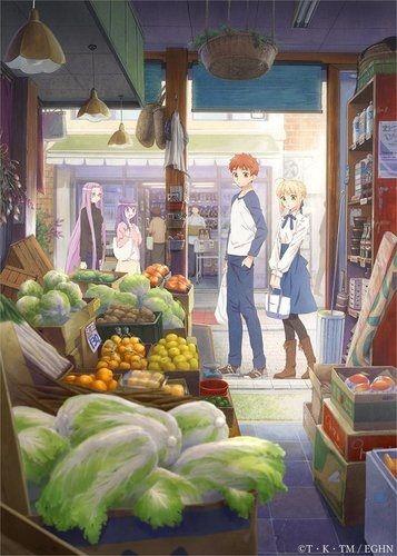 Emiya-san Chi no Kyou no Gohan Poster