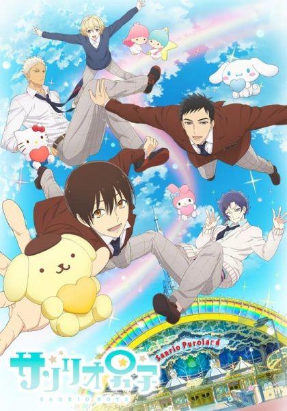 Sanrio Danshi Poster
