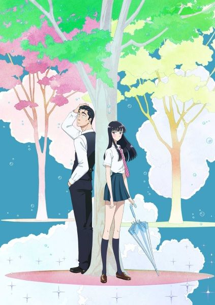 Koi wa Ameagari no You ni Poster