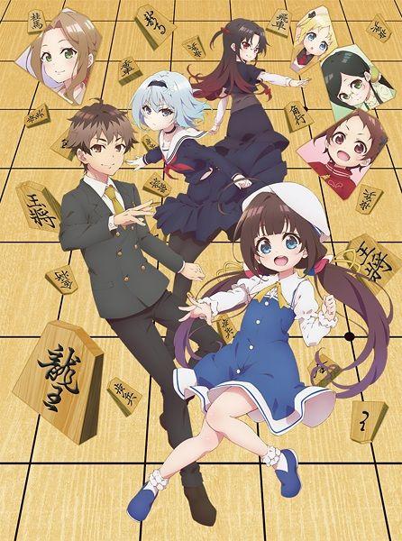 Ryuuou no Oshigoto! Poster