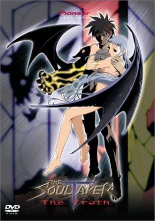 The SoulTaker: Tamashii-gari Poster
