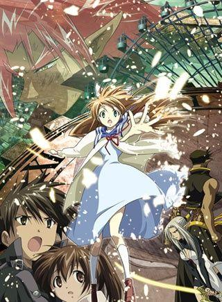 Sora wo Miageru Shoujo no Hitomi ni Utsuru Sekai Poster