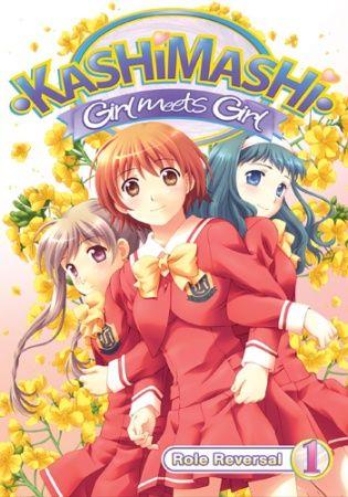 Kashimashi: Girl Meets Girl Poster