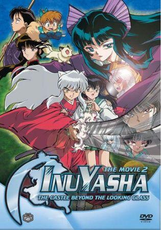 InuYasha: Kagami no Naka no Mugenjo Poster
