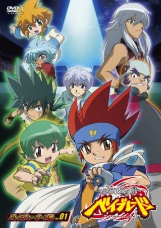 Metal Fight Beyblade Poster