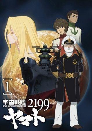 Uchuu Senkan Yamato 2199 Poster