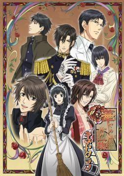 Hanayaka Nari, Waga Ichizoku: Kinetograph Poster
