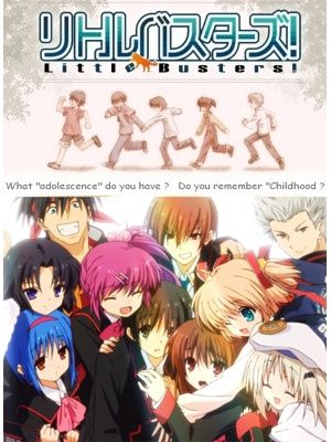 Little Busters! Poster