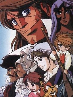 Takarajima Poster