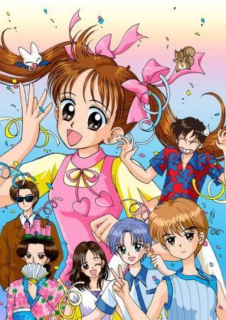 Kodomo no Omocha Poster