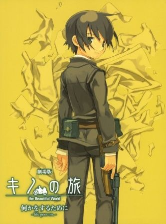 Kino no Tabi: Nanika wo Suru Tame ni – Life Goes On. Poster