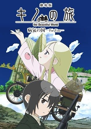 Kino no Tabi: The Beautiful World – Byouki no Kuni – For You Poster