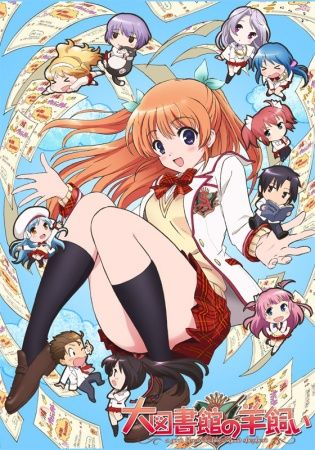 Daitoshokan no Hitsujikai Poster
