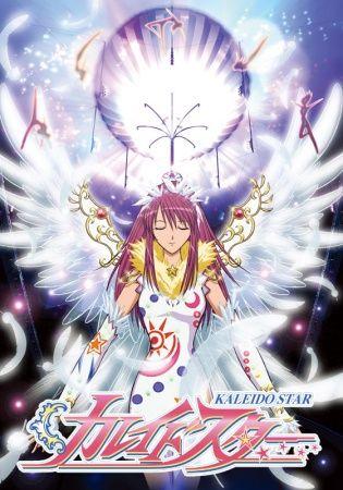 Kaleido Star Poster