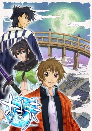 Amatsuki Poster