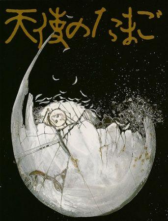Tenshi no Tamago Poster