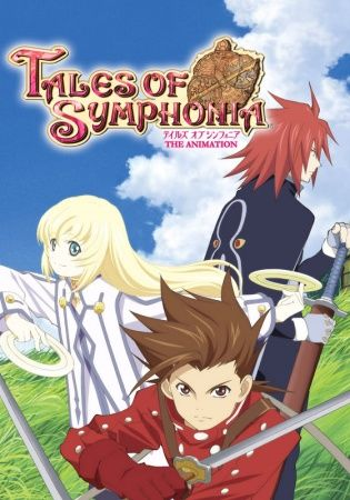 Tales of Symphonia The Animation: Sylvarant-hen Poster
