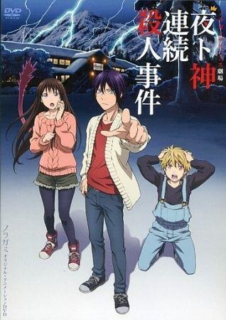 Noragami Aragoto OVA Poster
