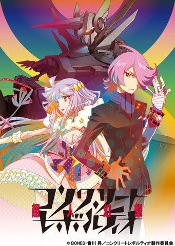 Concrete Revolutio: Choujin Gensou – The Last Song Poster