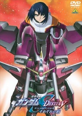 Mobile Suit Gundam Seed Destiny Special Edition Poster