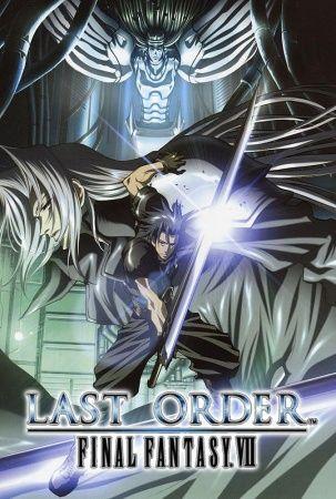 Final Fantasy VII: Last Order Poster