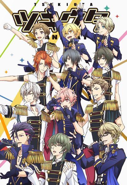 Tsukiuta. The Animation Poster