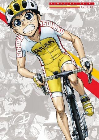 Yowamushi Pedal: Re:RIDE Poster