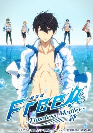 Free! Movie 1: Timeless Medley – Kizuna Poster