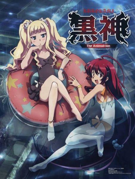 Kurokami: Tora to Tsubasa Poster