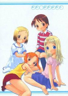 Ichigo Mashimaro OVA Poster