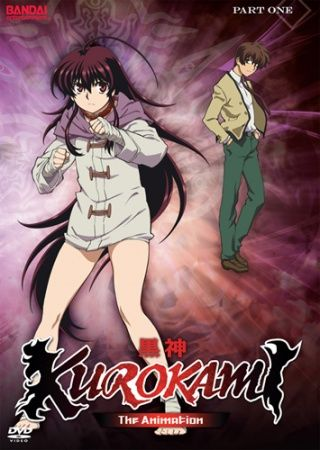 Kurokami The Animation Poster
